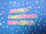 ジャニーズカウコン2009チケット1