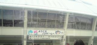 10Ks名古屋02