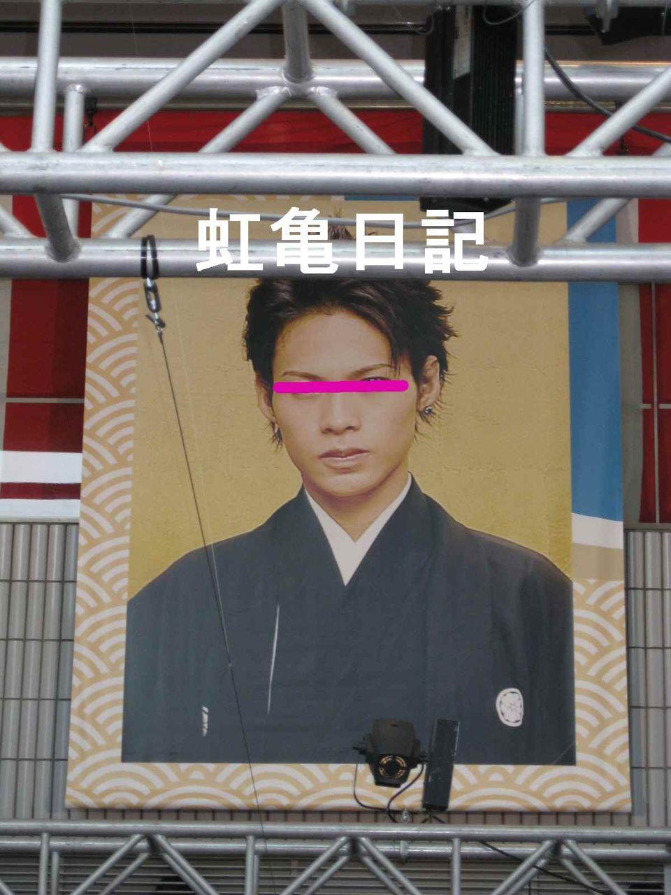 KAT-TUN新春勝詣入口・上田竜也