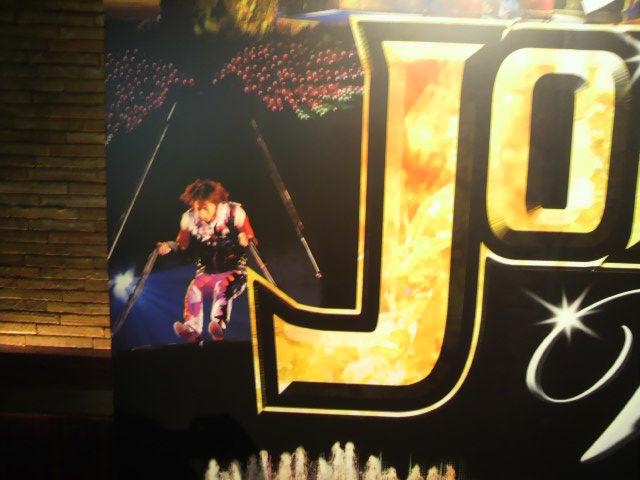 2012年ジャニーズワールドポスター2