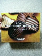 ROYCEポテトチョコレート箱