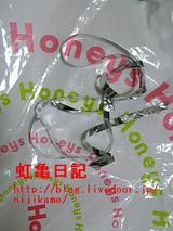 KAT-TUN2009年ライブ仙台銀テープ1