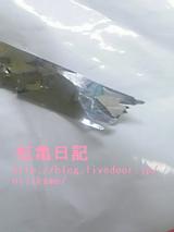 KAT-TUN2009年ライブ仙台銀テープ2