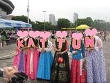 2010年KAT-TUN韓国ライブチマチョゴリファン