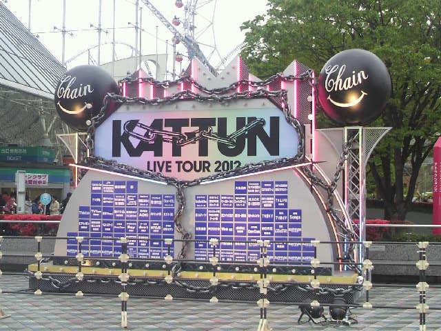 KAT-TUNライブCHAIN東京ドームモニュメント