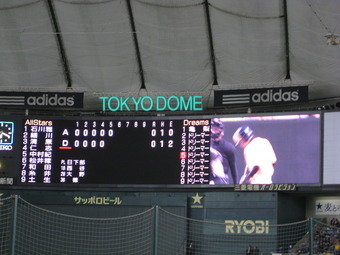 のどごし夢のドリームプロ野球3