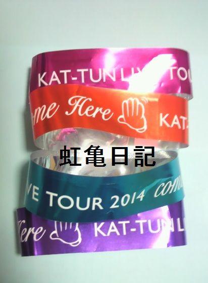 KAT-TUNcomeHere銀テブレス
