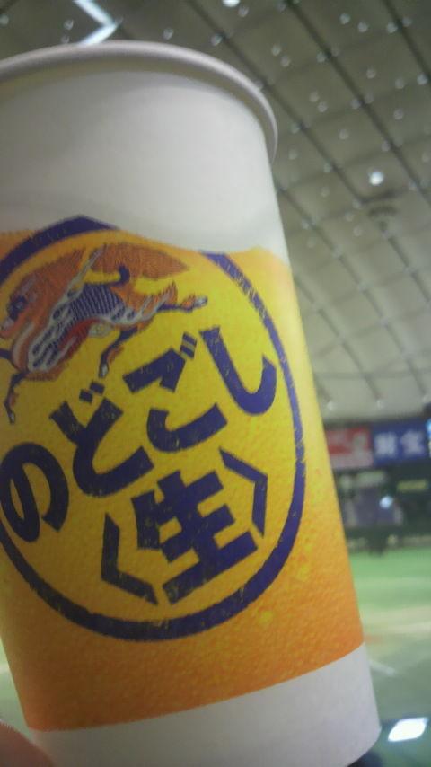 のどごし夢のドリームプロ野球4