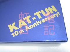 KAT-TUN10周年パスケース01