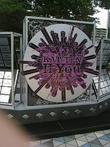 コンサートcartoonKAT−TUN�Youモニュメント