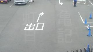 10Ks名古屋04