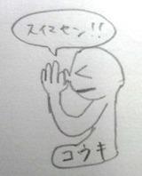 Image1110
