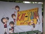 2010年KAT-TUN韓国ライブ垂れ幕