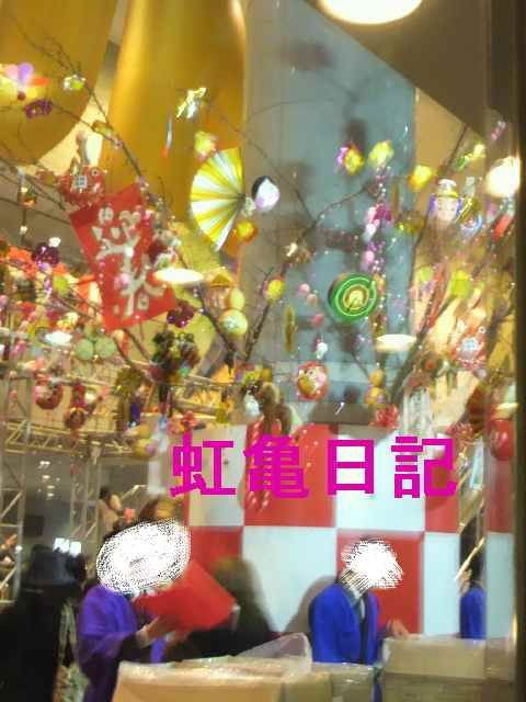 KAT-TUN新春勝詣入口飾り