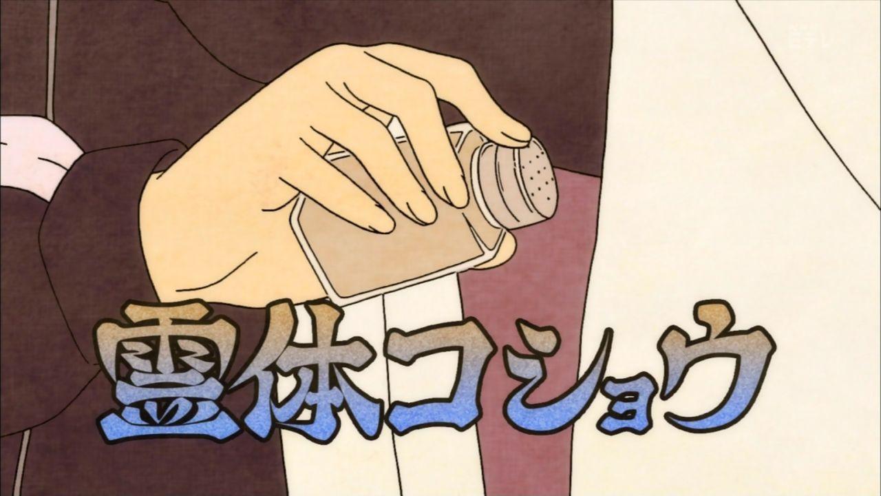 http://livedoor.blogimg.jp/nijimen/imgs/5/4/543110c9.jpg