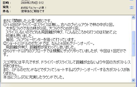 6b2b386c.JPG