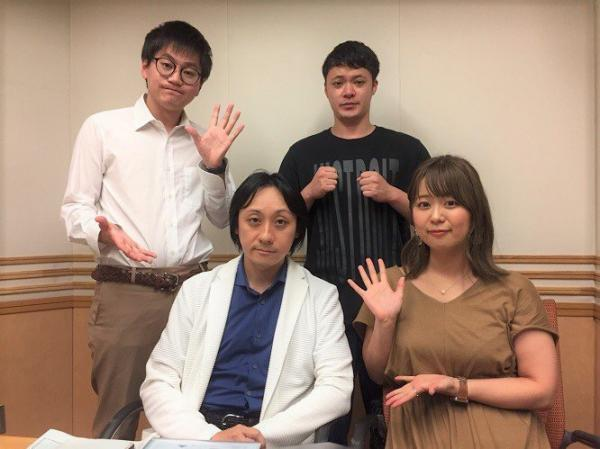 声優の井口裕香さん、ふくよか【画像】
