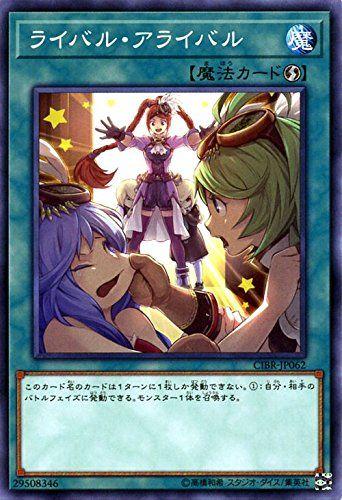 【衝撃】遊戯王の高橋和希さん、画力が高すぎるwww(画像あり)