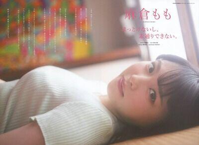 【朗報】声優の麻倉ももちゃんの乳、でかすぎる……………