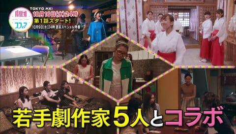 【声優動画】 10月16日より放送開始!スフィアによるドラマ番組 『劇団スフィア』特報映像!