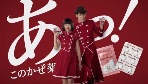 【動画】 宮野真守さんと三森すずこさんが『パイロンPLシリーズ』のテレビCMで共演!!!
