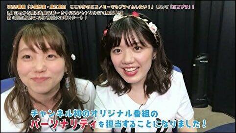 【WEB番組エコプラ】 小原好美さん・長江里加さん 告知CM動画