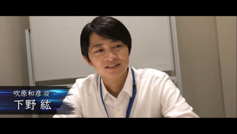 声優の下野紘さんが面白そうなSFロマンスの実写映画に主演で出演!!!!【動画あり】