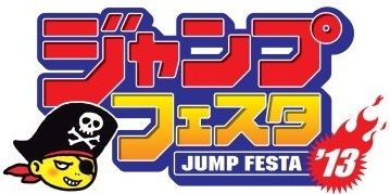 news_large_jumpfesta2013