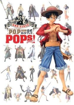 Pirates オフィシャルガイドブック POPs!