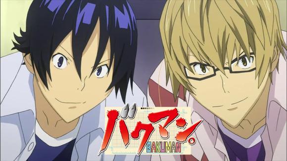 bakuman-anime