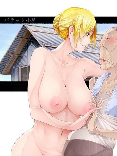 78081866 s - 【ドラゴンクエスト】花嫁、ビアンカのエロ画像:ゲーム