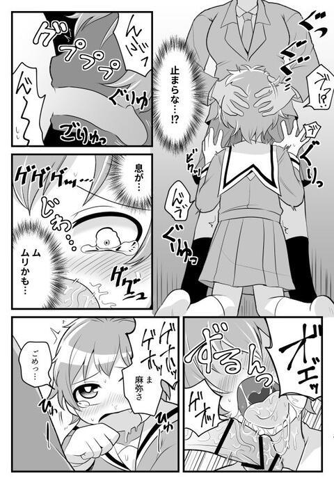 ff425686 - 【BanG Dream!(バンドリ!)】北沢はぐみちゃんの二次エロ画像