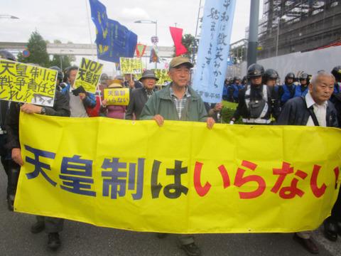 配信:立川反天デモ