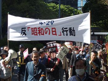29反「昭和の日