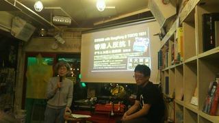 10.31香港