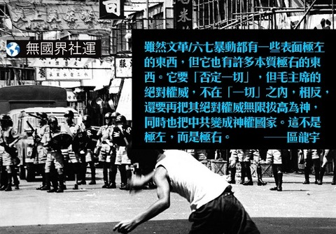 1967hongkong
