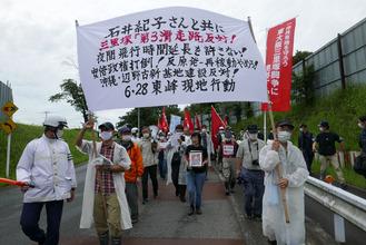 配信:東峰デモ