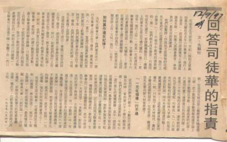 199764