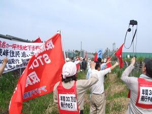 開拓道路での抗議