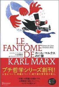 Marx-00