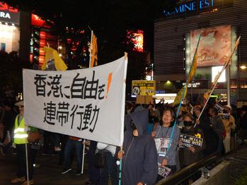 配信:香港デモ