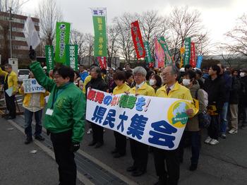 18福島デモ