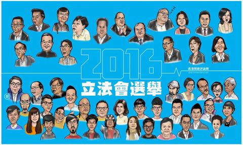 20160904hk01