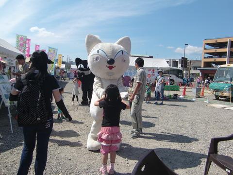 0922白猫
