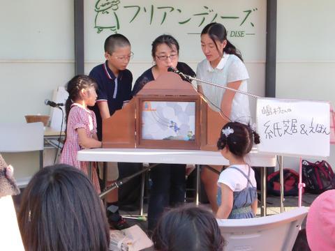 0726-4嶋村さん紙芝居