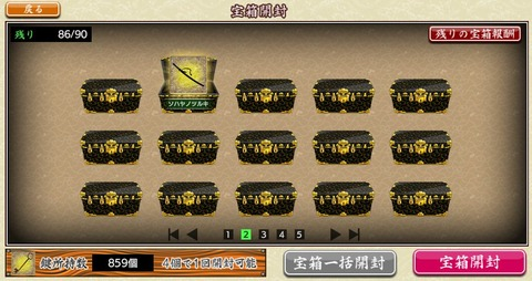 mono_sohaya1