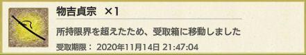201015_mono