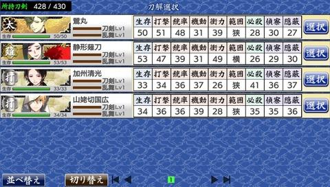 niki_sizuka_mono