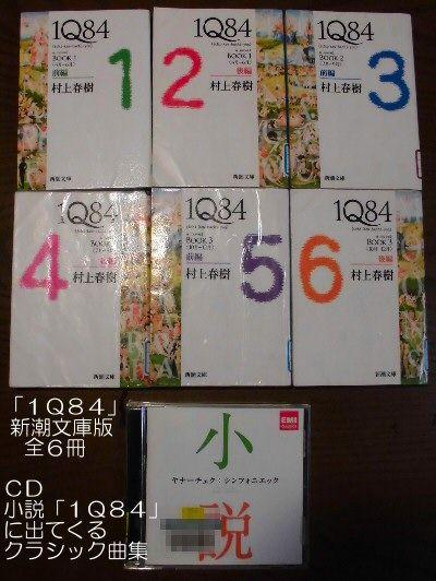 books_cd201610