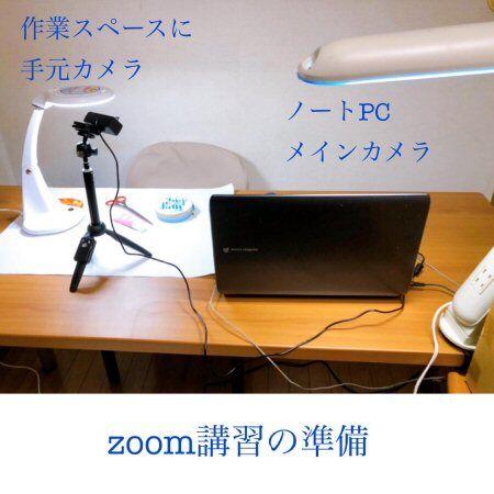 zoom2105-2-450